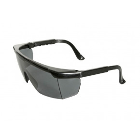 Óculos Argon Cinza LIBUS CA 35765